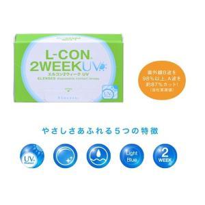 シンシア エルコン2ウィーク UV 2週間交換 ソフトコンタクトレンズ 6枚入り 度付き −4.00|scbmitsuokun1972