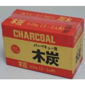 【※】木炭 バーベキュー用 [約3kg](約3-5人用) (MT-3AR) アウトドア 燃料|scbmitsuokun1972