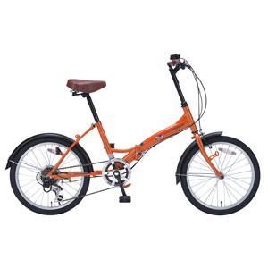 My Pallas マイパラス 折りたたみ自転車 20インチ...