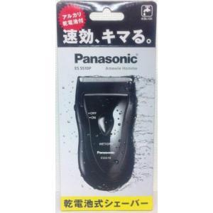パナソニック 男性用 乾電池式シェーバー ES5510P-K(黒) アミューレオム メンズシェーバー 電気シェーバー|scbmitsuokun1972