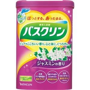 バスクリン ジャスミンの香り (600g) 薬用入浴剤