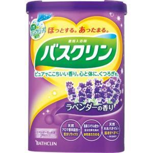 バスクリン ラベンダーの香り (600g) 薬用入浴剤
