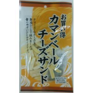 【訳あり 特価】 賞味期限:2021年1月21日 アン・エンター お買い得 カマンベール チーズサンド (80g)|scbmitsuokun1972