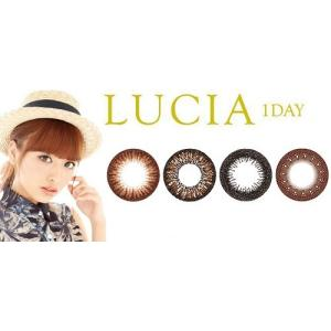LUCIA 1DAY アーモンドブラウン 度あり (10枚入) ルチア ワンデー カラコン 使い捨て 【y】|scbmitsuokun1972