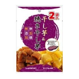 【訳あり 特価】 賞味期限:2018年5月19日 セイウ 干し芋&焼き干し芋(小袋)30g×2袋|scbmitsuokun1972