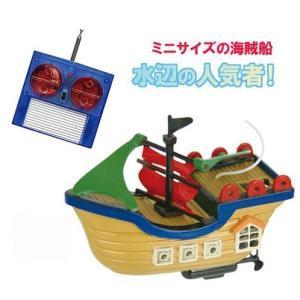 [zr] 海賊船ラジコン パイレーツキッズ (1台)