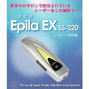 9000台突破 記念特売 数量限定   欧米で大人気の、 あのエピラが進化してついに エピラEXだけ...