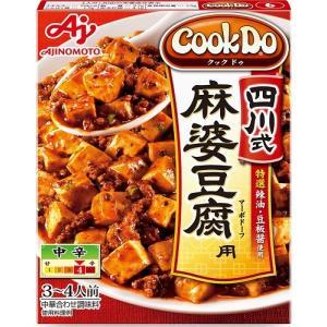 コク豊かな豆板醤を香ばしく炒め、絶妙な配合により 辛味に香ばしさが加わった本格的な四川式の麻婆豆腐で...