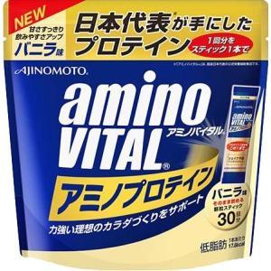 アミノバイタル アミノプロテイン バニラ味 (4.4g×30本入) 顆粒スティック ホエイプロテイン...