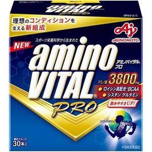 アミノバイタル プロ (30本入) アミノ酸とビタミンが飲みやすく摂取
