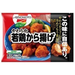 【M】 味の素 やわらか若鶏から揚げ ボリュームパック (275g)×32個 冷凍食品|scbmitsuokun1972