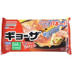 油・水なしでパリッパリに焼ける、 売上日本一(※)のギョーザです。  油・水なしで焼ける、皮はパリッ...