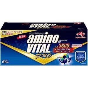アミノバイタル プロ (120本入) アミノ酸とビタミンが飲みやすく摂取
