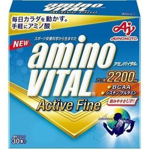 アミノバイタル アクティブファイン (30本入) アミノ酸とビタミンが飲みやすく摂取