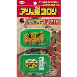 アリの巣コロリ 2.5g 2個入 アリ駆除 家...の関連商品1