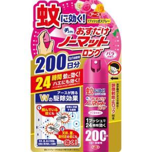 【A】 アース製薬 おすだけノーマット ロング スプレータイプ バラの香り 200日分 (41.7ml)|scbmitsuokun1972