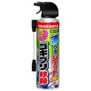 【A】 アース製薬 ナチュラス 凍らすジェット ゴキブリ秒殺(200ml)|scbmitsuokun1972