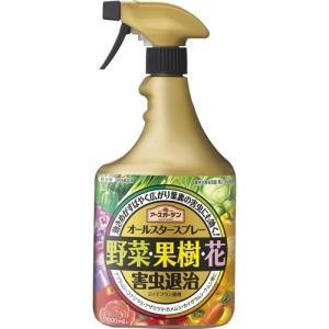 【農】 アースガーデン オールスタースプレー (1000mL) 園芸用殺虫剤 【A】|scbmitsuokun1972