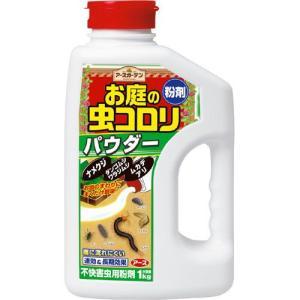 アースガーデン お庭の虫コロリ パウダー(1Kg) まくだけで殺虫&侵入防止! 【A】|scbmitsuokun1972