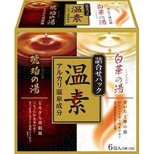 [A] 温素 琥珀の湯&白華の湯 詰合せパック (6包) 入浴剤|scbmitsuokun1972