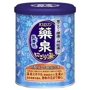 【※A】 薬泉バスロマン にごり湯 乳青色 (650g) 入浴剤 医薬部外品