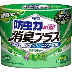 【訳あり 特価】 ピレパラアース 防虫力おくだけ 消臭プラス ハーブミントの香り (300ml) 衣類用防虫剤|scbmitsuokun1972