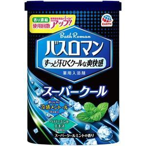 【訳あり 特価】 アース バスロマン スーパークール スーパークールミントの香り (600g) 薬用入浴剤|scbmitsuokun1972