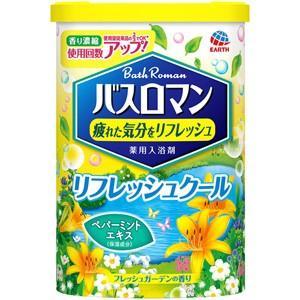 【訳あり 特価】 アース バスロマン リフレッシュクール フレッシュガーデンの香り (600g) 薬用入浴剤|scbmitsuokun1972