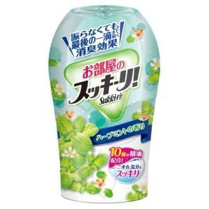 【※zr】 【A】 お部屋のスッキーリ! ハーブミントの香り(400mL)|scbmitsuokun1972