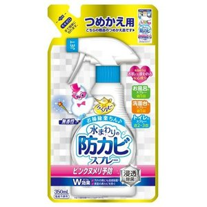 【A】 らくハピ 水まわりの防カビスプレー ピンクヌメリ予防 無香性 つめかえ(350mL)|scbmitsuokun1972