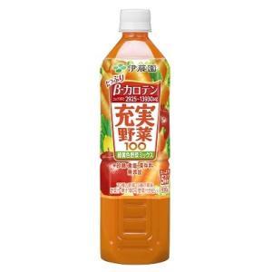 伊藤園 充実野菜 緑黄色野菜ミックス PET (930g) 野菜ジュース