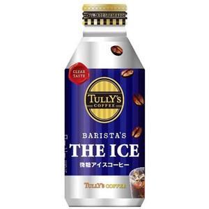 【24本セット】 伊藤園 タリーズコーヒー バリスタズ THE ICE 微糖アイスコーヒー (390ml×24本入) コーヒー ボトル缶|scbmitsuokun1972