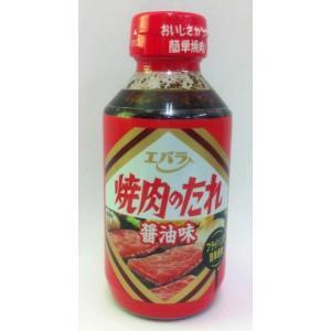 おいしさからめて簡単焼肉! フライパンで焼いた肉にタレをからめて簡単「からめ焼肉」!  ・本醸造醤油...