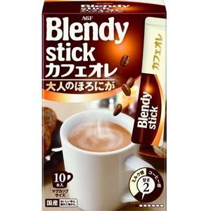 【訳あり 特価】 AGF ブレンディ スティック カフェオレ...