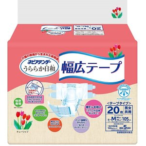 【特価】 ネピアテンダーうららか日和 幅広テープ S〜M 20枚 介護用おむつ オムツ|scbmitsuokun1972