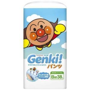 【zr 特価】 ネピア Genki ! (げんき!) パンツ Bigサイズ (38枚入) 紙おむつ