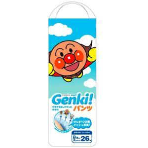 ネピア ゲンキ! (Genki!) パンツ ビッグより大きいサイズ (26枚)