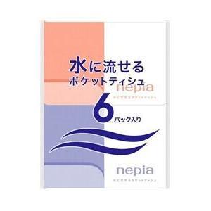 【特価】 ネピア 水に流せる ポケットティシュ (6パック入り) ティシュペーパー