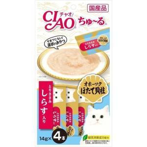 【J】 いなば CIAO(チャオ) チャオ ...の関連商品10
