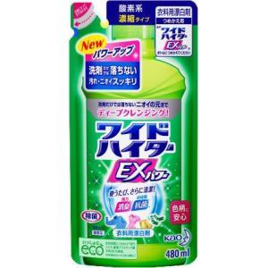 花王 ワイドハイター EXパワー つめかえ用 (480ml) 漂白剤