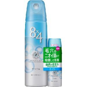 【ミニサイズ30g付♪】花王 8×4(エイトフォー) パウダースプレー150g+ミニサイズ30g付 せっけんの香り 制汗剤