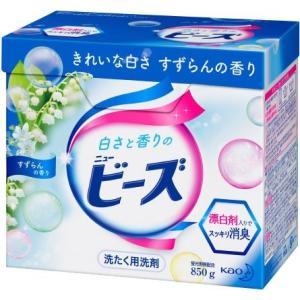 花王 ニュービーズ 大 (850g) 洗濯用洗剤 漂白剤入り scbmitsuokun1972