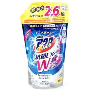 【T】【大容量♪】 花王 アタック Neo(ネオ)抗菌EX Wパワー [つめかえ用] (950g) 洗たく用洗剤(液体タイプ) scbmitsuokun1972