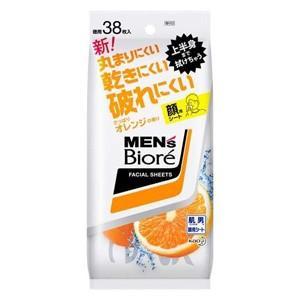 【T】 花王 メンズビオレ 洗顔シート さっぱりオレンジの香り 卓上用 (38枚入) 上半身まで拭けて破れにくい|scbmitsuokun1972
