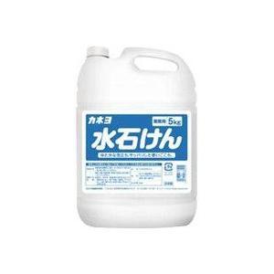 カネヨ 水石けん (5kg) 手洗い用液体せっけん 【T】 業務用 ハンドソープ scbmitsuokun1972