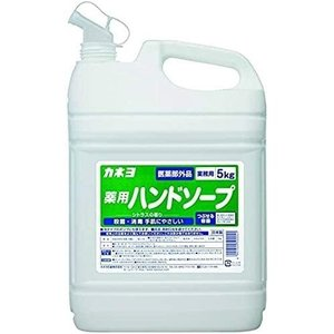 カネヨ 薬用ハンドソープ (5kg) 【T】 業務用 ハンドソープ 殺菌 消毒 液体石けん scbmitsuokun1972