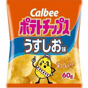 カルビー ポテトチップス 60g 1袋 お菓子 スナック菓子 【ポテトチップ ポテチ】