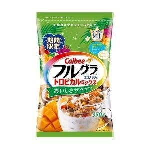 [zr 特価] カルビー フルグラ ココナッツ味 トロピカルミックス (350g)
