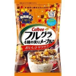 【訳あり 大特価】 賞味期限:2017年4月23日 カルビー フルグラ 4種の実り メープル味 (350g)