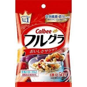【訳あり 特価】 賞味期限:2021年2月21日 フルグラ (50g) シリアル 1食分の食べきりサイズ|scbmitsuokun1972